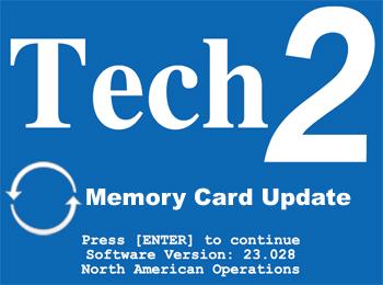 memorycardupdate